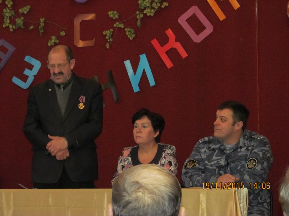 История праздника дня ветеранов уис